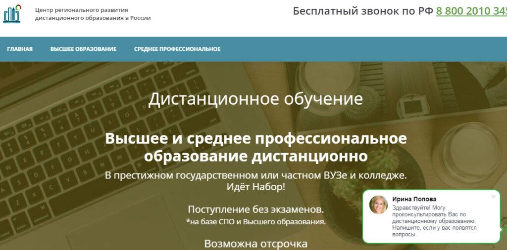 distantsioka.ru отзывы